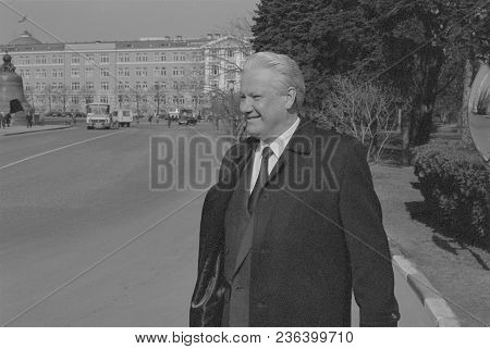 Moscow, Ussr - March 28, 1991: Chairman Of The Presidium Of The Supreme Soviet Of The Russian Sfsr B