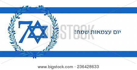 Israel Independence Day, 70th Anniversary Israel Independence Day, Jewish Holiday, Banner With Flag