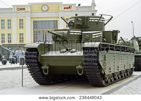 Russia, Verkhnyaya Pyshma - February 12. 2018:  Soviet Multi-turreted Heavy Tank T-35 In Museum Of M