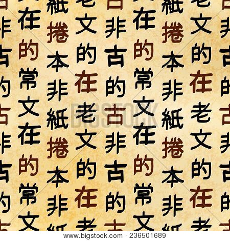 Ancient Chinese Calligraphy, Black Hieroglyphs On Old Textured Papyrus, Seamless Pattern