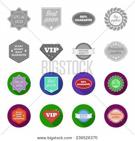 Money Back Guarantee, Vip, Medium Quality, Premium Quality.label, Set Collection Icons In Monochrome