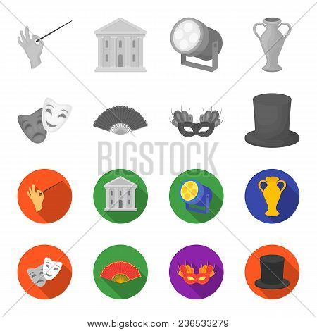 Theatrical Mask, Cylinder, Fan, Mask On The Eyes. Theater Set Collection Icons In Monochrome, Flat S