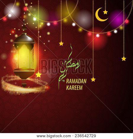 Ramadan Kareem Greeting Card Design With Hanging Lantern Or Fanoos - Vector Illustration. Translatio