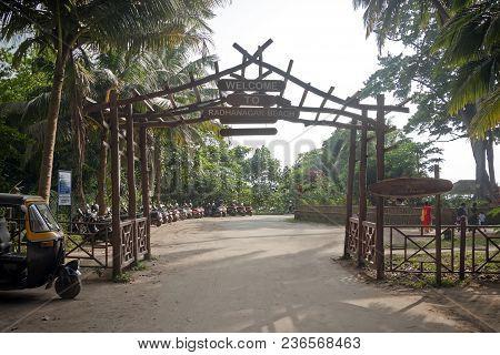 Wooden Gate Entranceat Radhanagar Beach On Havelock Island, Andaman And Nicobar Islands, India. 18 J