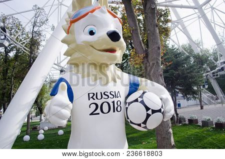 June 14, 2017. Rostov-on-don. The Official Mascot Of The 2018 Fifa World Cup And The Fifa Confederat