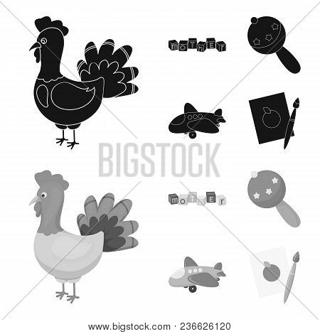 Children Toy Black, Monochrom Icons In Set Collection For Design. Game And Bauble Vector Symbol Stoc