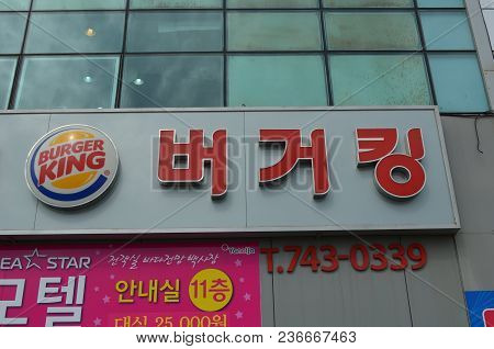 This Image Of A Burger King Was Captured On October 5, 2013 In Busan, South Korea By A Hungry Sailor