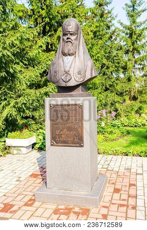 Veliky Novgorod, Russia - August 18, 2017: Monument To Patriarch Of Moscow And All Russia Alexy Ii I