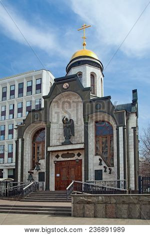 The Chapel Church Of The Icon Of The Mother Of God Of Kazan On Bolshaya Yakimanka Street In Moscow C