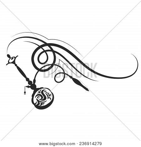 Hookah With Smoke And Ornament Silhouette Vector