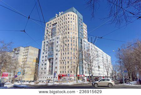 Nizhny Novgorod, Russia. - March 29.2018. Residential Multi-storey House On Malaya Yamskaya Street 6