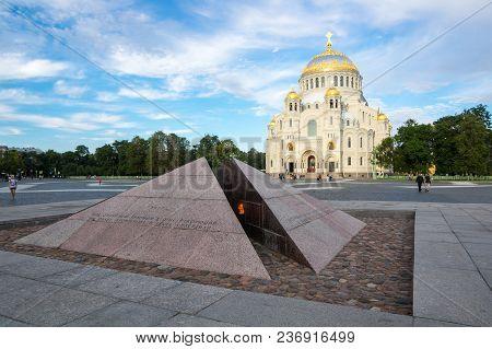 Saint- Petersburg, Russia - July 11, 2016: Revolutionary Memorial - Quenchless Flame At Yakornaya Sq