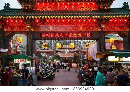 Kaohsiung, Taiwan. December 12, 2017 Gushan Daitian Temple Was Built In 1951. Here It Was Once Locat