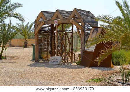Bethany, Jordan - May 1, 2014: Entrance To The Site Were Jesus Is Said To Have Been Baptised In Jord