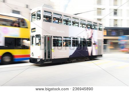 Central Station, Hong Kong - December 9, 2016: Hong Kong Tramways Is A Public Transport In Metropoli