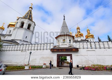 Tyumen, Russia - September 9, 2016: Entrance To Holy Trinity Monastery In Tyumen, Russia. It Is One