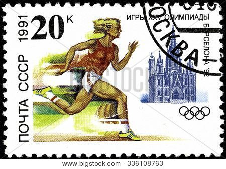 11 14 2019 Divnoe Stavropol Territory Russia Postage Stamp Ussr 1991 Games 25 Olympic Games Barcelon