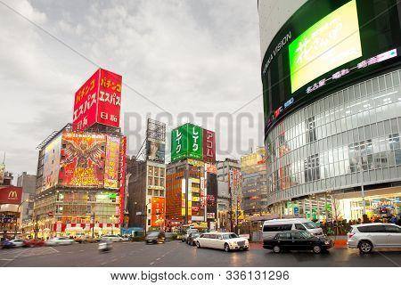 Tokyo, Japan - April 16, 2010: The Bustling District Of Shinjuku.