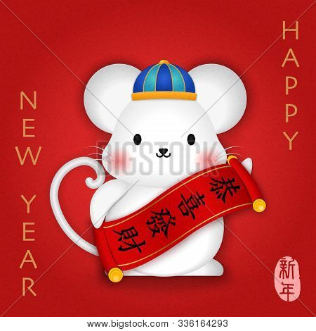2020 Chinese New Year Of Cute Cartoon Mouse Holding Scroll Reel Spring Couplet. Chinese Translation
