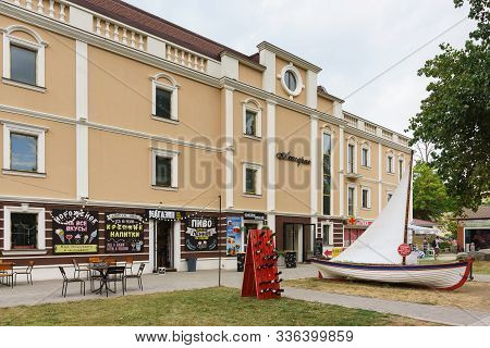 Yevpatoria, Crimea, Russia-september 07, 2019: Building With Asteras Cafe And Shop With Drinks And I