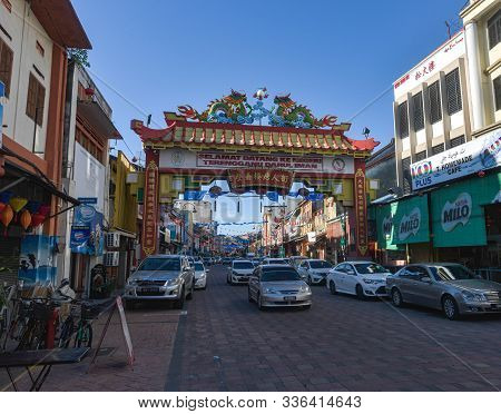 Kuala Terengganu, Malaysia. May 02, 2018: Entrance Gate To Chinatown, Where Large Number Of Chinese