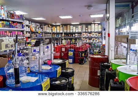 Omsk, Russia - November 27, 2019: Shop For Lubricants, Automotive Parts, Engine Oils And Filters