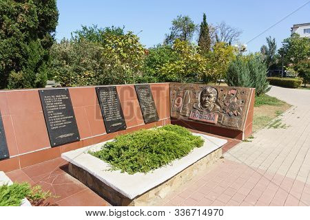 Yevpatoria, Crimea, Russia-september 10, 2019: Memorial Dedicated To The Victory In World War Ii In