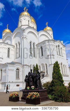 Diveyevo, Russia - August 10, 2019: Monument To Family Of Last Russian Emperor Nicholas Ii Romanov I