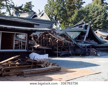 Aso, Japan - November 5, 2016: Buildings Collapsed In Heavily Damaged Aso Shrine After 2016 Kumamoto