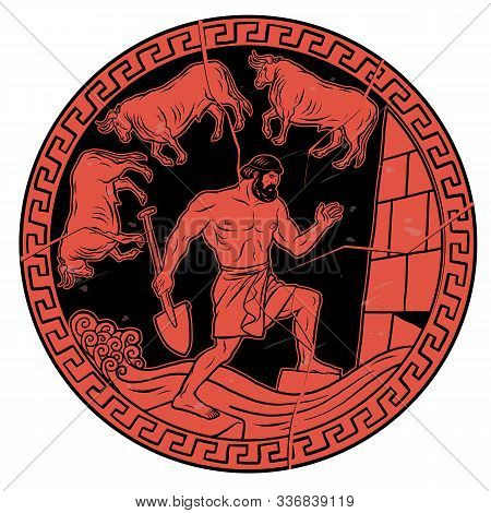 Clean The Augean Stables In A Single Day. 12 Labours Of Hercules Heracles. Myths Of Ancient Greece I