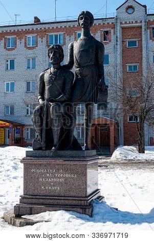 Yalutorovsk, Russia - April 3, 2010: Monument To Ulyanov And Gilev - Founders Of The Yalutorovsk Cit