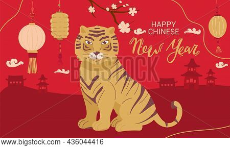 2022 Chinese New Year Traditional Tiger Greeting Card Vector Illustration. Translation: Year Of The