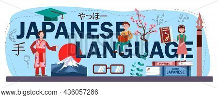 Japanese Language Typographic Header. Japanese School Course. Study Foreign