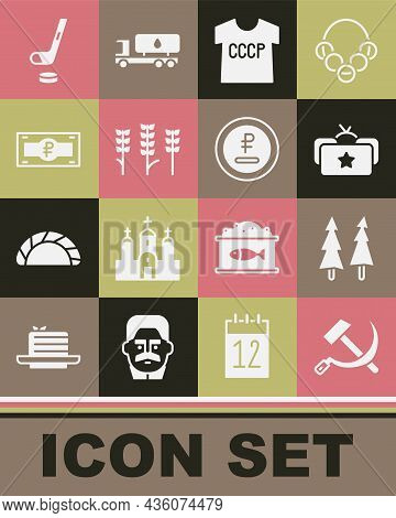 Set Hammer And Sickle Ussr, Christmas Tree, Ushanka, T-shirt, Wheat, Russian Ruble Banknote, Ice Hoc