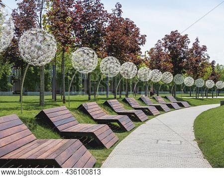 Krasnodar, Russia - June 01, 2021. People Walks On Alley In Modern Public Park Krasnodar. Futuristic