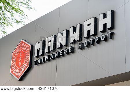 Saigon, Vietnam - 7 October 2021: Logo Of Taiwanese Hotpot Restaurant Manwah