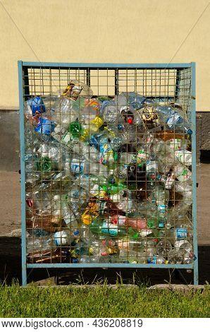 Kyiv, Ukraine - September 3 2021. Garbage Can For Used Plastic Bottles. Garbage Sorting Concept.