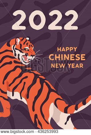 Happy New Year Postcard For 2022 With Chinese Bengal Tiger, Oriental Mascot. Asian Card Design With