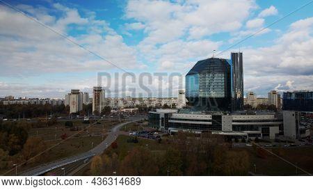 Minsk, Belarus, October 14, 2021, State Institution National Library Of Belarus. The Main Universal