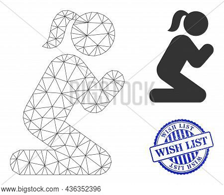 Web Mesh Praying Girl Vector Icon, And Blue Round Wish List Rubber Badge. Wish List Stamp Uses Round