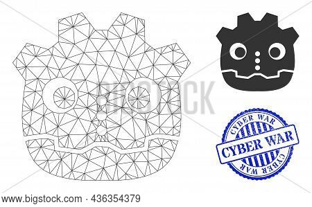 Web Mesh Robot Head Vector Icon, And Blue Round Cyber War Dirty Stamp Seal. Cyber War Imprint Uses R