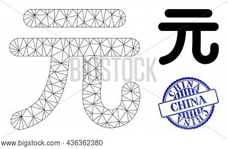 Web Carcass Chinese Yuan Currency Vector Icon, And Blue Round China Rubber Stamp. China Imprint Uses