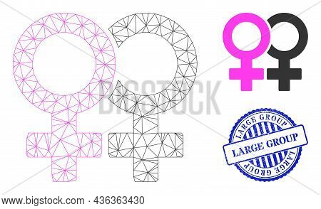 Web Carcass Lesbian Couple Symbol Vector Icon, And Blue Round Large Group Scratched Stamp Imitation.