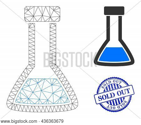 Web Network Closed Retort Vector Icon, And Blue Round Sold Out Scratched Stamp Seal. Sold Out Stamp