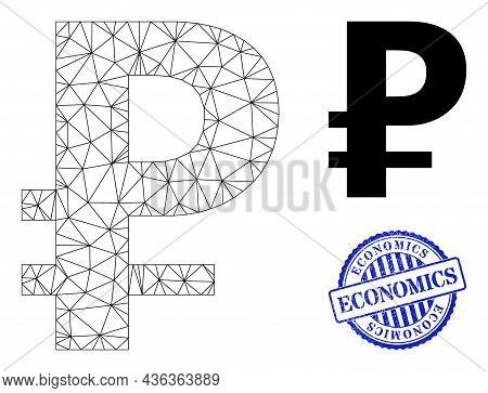Web Network Rouble Vector Icon, And Blue Round Economics Rough Seal. Economics Seal Uses Round Shape