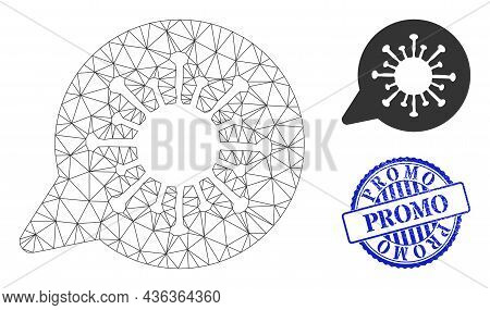 Web Carcass Viral Message Vector Icon, And Blue Round Promo Unclean Stamp Print. Promo Stamp Seal Us