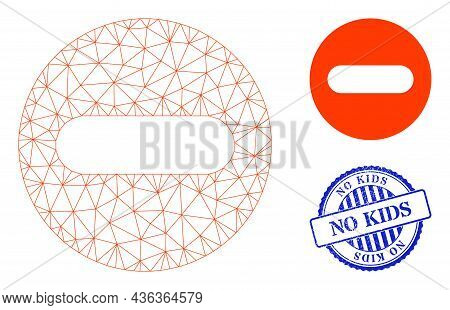 Web Carcass Remove Vector Icon, And Blue Round No Kids Scratched Stamp Imitation. No Kids Imprint Us