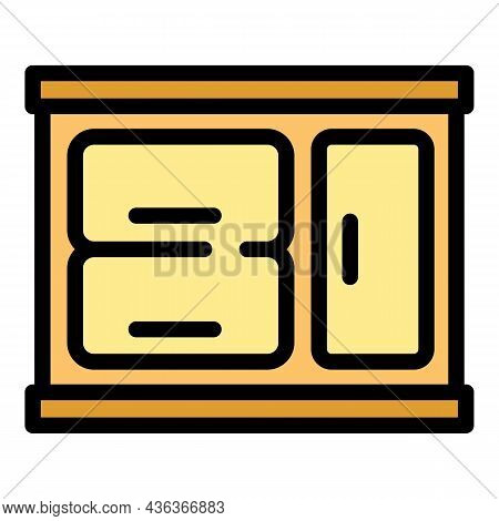 Kitchen Cabinet Icon. Outline Kitchen Cabinet Vector Icon Color Flat Isolated