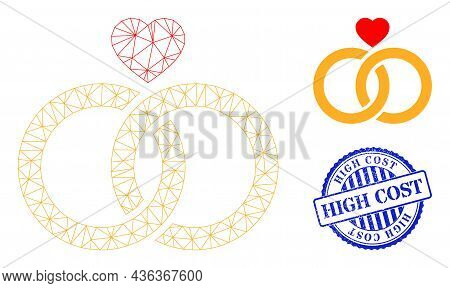 Web Carcass Wedding Rings Vector Icon, And Blue Round High Cost Rough Stamp Imitation. High Cost Sea