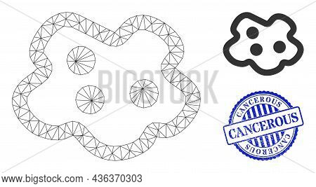 Web Net Amoeba Vector Icon, And Blue Round Cancerous Rubber Print. Cancerous Stamp Seal Uses Round S